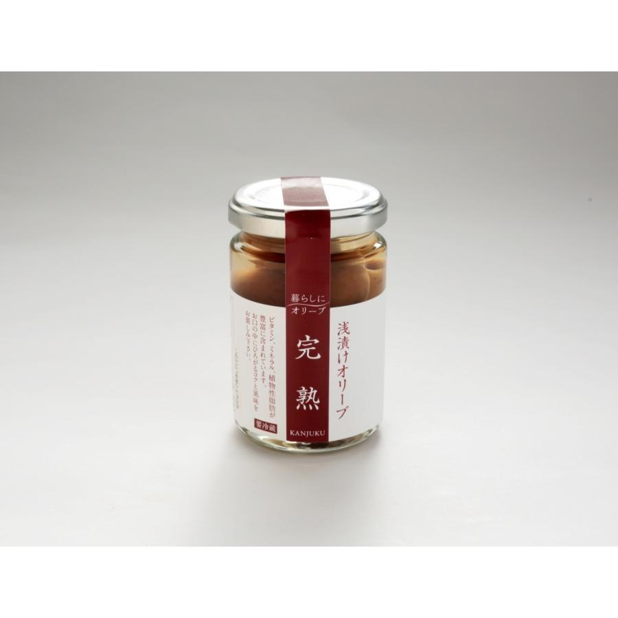 浅漬けオリーブ(完熟) 瓶詰60g|kanabe-olive