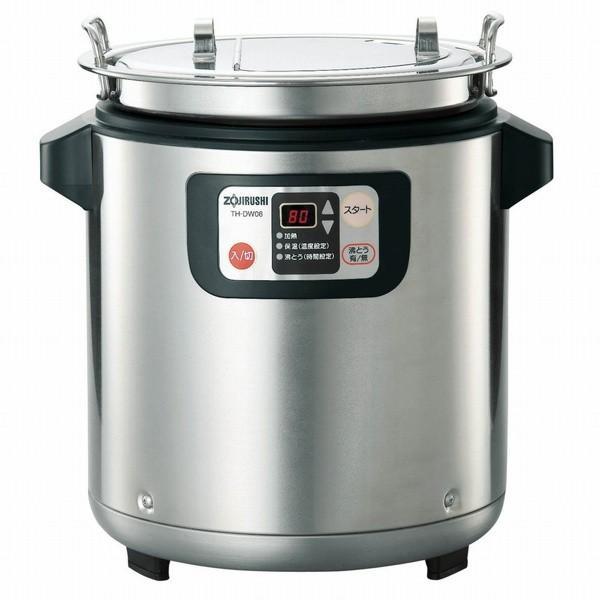 業務用スープクックジャー スープ調理器 象印 業務用厨房機器 ボイル機能付き TH-DW06-XA