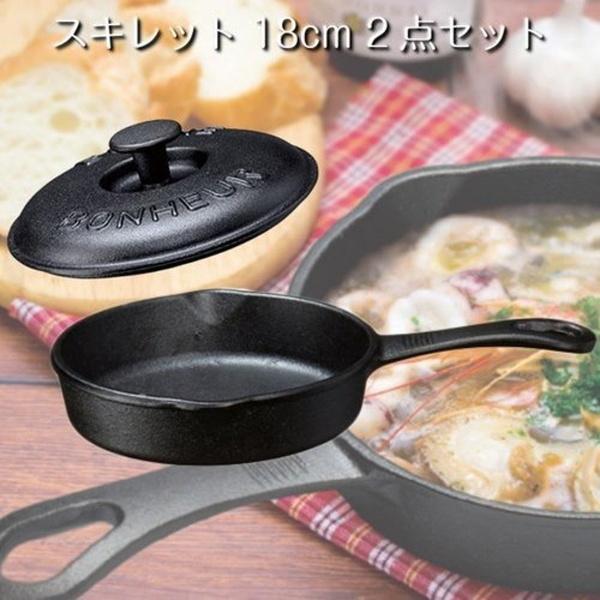 スキレット フライパン片手鉄鍋 18cm IH対応 鉄鋳物製 2点セット 蓋付き 網付き カバーセット|kanaemina