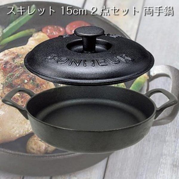 スキレット 15cm IH対応 鉄鋳物製 2点セット 両手鍋/蓋付き 網付きカバーセット|kanaemina