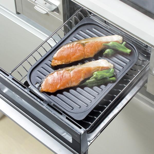 グリル名人 魚焼きグリルパン 浅型・深型スタッキンググリルプレート 波型プレートセット オーブン ガス火 IH対応|kanaemina|13