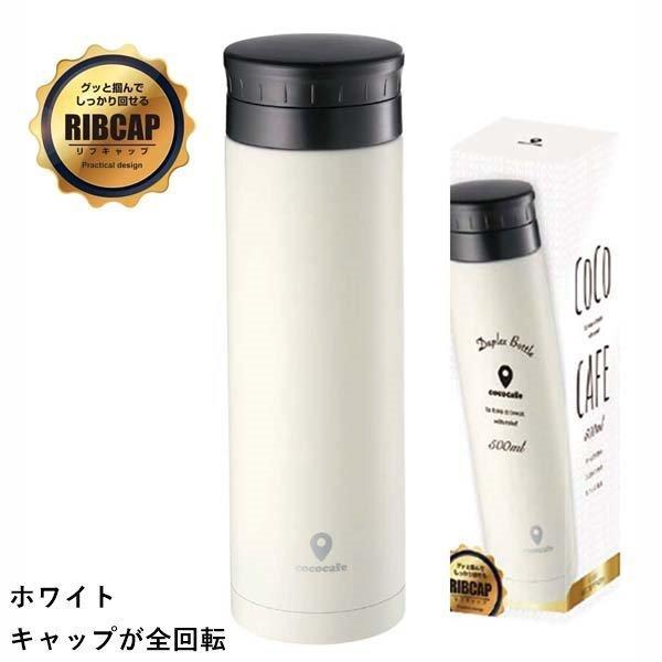 水筒 マグボトル 500ml おしゃれ 保温 保冷 直飲み 軽量 真空二重ステンレス シンプル 軽い|kanaemina|06