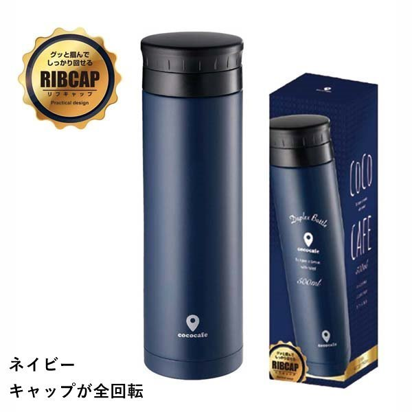 水筒 マグボトル 500ml おしゃれ 保温 保冷 直飲み 軽量 真空二重ステンレス シンプル 軽い|kanaemina|08