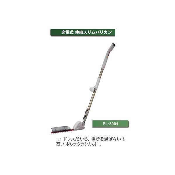 ムサシ 充電式伸縮スリムバリカン PL-3001 刈込幅300mm 両刃駆動 高い木もラクラクカット 場所を選ばない musashi