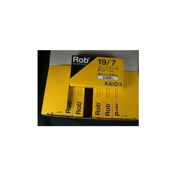 ラピッド 値引き Rapid製ロブステープル 19 7 R13E用 25000本入り 日本全国 送料無料 R19E R23E