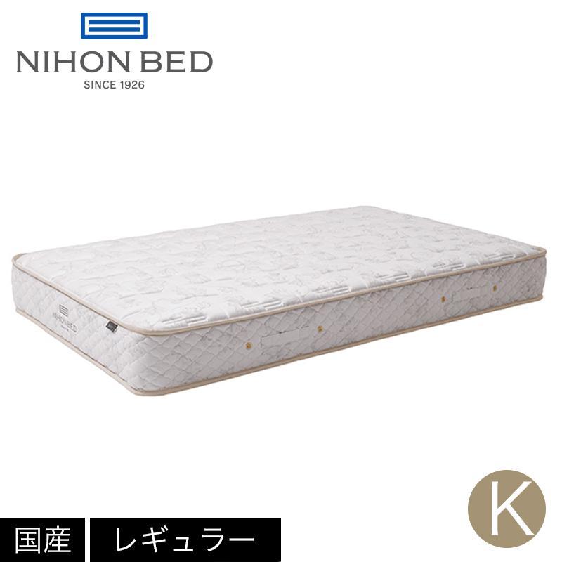 【価格はお問い合わせ下さい。価格保証お約束】日本ベッド K シルキーポケット レギュラーマットレス 11267 キングサイズ マットレス 寝具