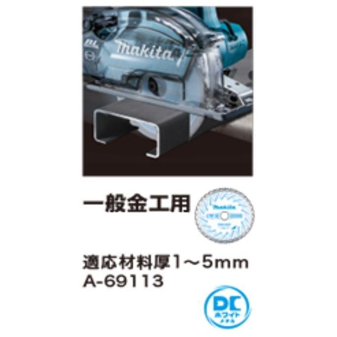 マキタ 150mmチップソー 一般金工用 A-69113|kanamono-store|02
