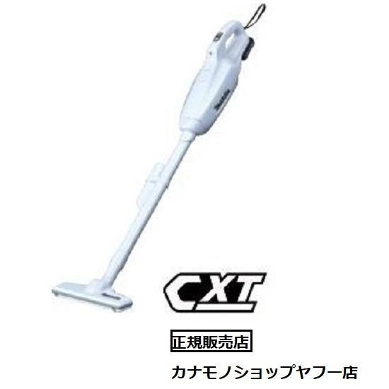 マキタ 10.8V 充電式クリーナ CL107FDSHW(1.5Ahバッテリ・充電器セット)[紙パック式] kanamono-store