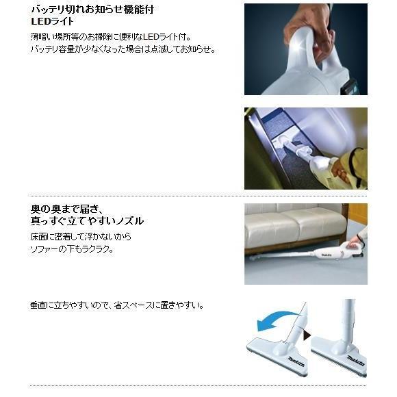 マキタ 10.8V 充電式クリーナ CL107FDSHW(1.5Ahバッテリ・充電器セット)[紙パック式] kanamono-store 03