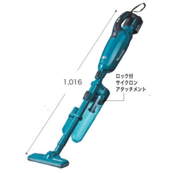 マキタ 18V 充電式クリーナ CL281FDRFC 本体カラー:ブルー(3.0Ahバッテリ・充電器付)[サイクロンアタッチメント付/カプセル集じん/3モード変速] kanamono-store