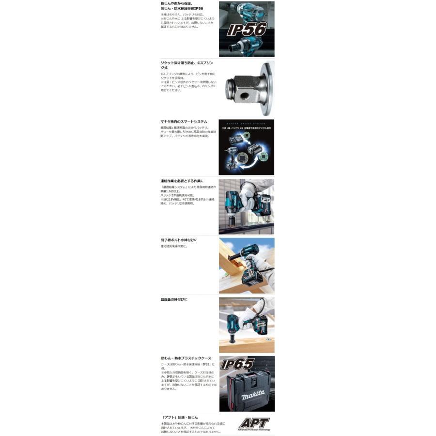 マキタ 40Vmax 充電式インパクトレンチ TW004GRDX(バッテリBL4025×2本・充電器DC40RA・ケース付)|kanamono-store|03