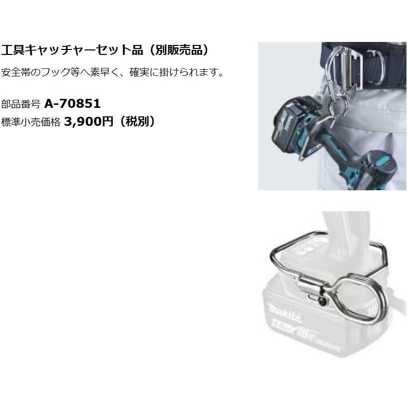 マキタ 18V 充電式インパクトレンチ TW300DZ(本体のみ/バッテリ・充電器・ケース別売)|kanamono-store|03