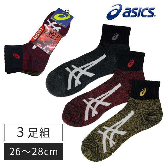 「エントリーでP5倍」asics|アシックス|靴下|HARD スパイラル柄先丸 3P 781-373|kanamono1