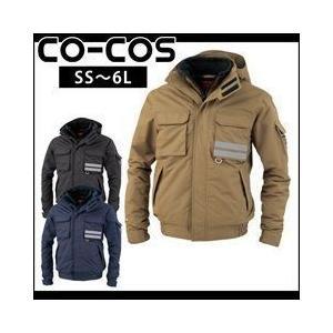 作業服 かっこいい おしゃれ コーコス 秋冬作業服 サンバーナー透湿防水ブルゾン A-3800 3L