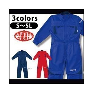 作業服 作業着 4L〜5L AUTO-BI 山田辰 春夏作業服 レカロメディカルツヅキ服 8620