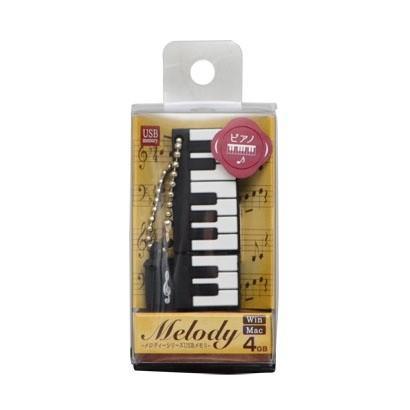 ピアノ鍵盤型USBメモリ|kanarail