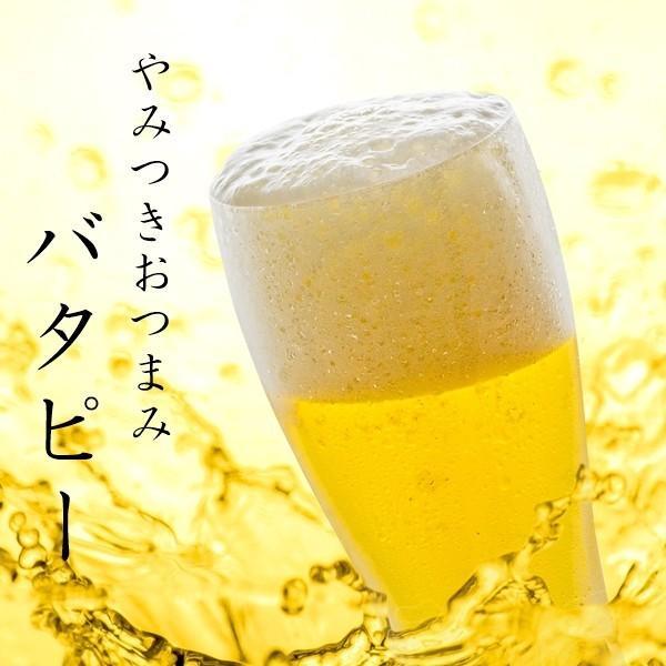 おつまみ バタピーナッツ 1kg 塩味 ネコポス便送料無料|kanayamatomato|04