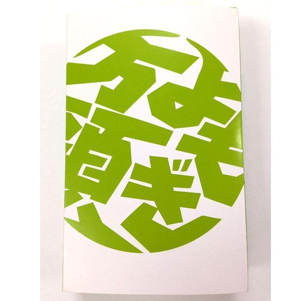 ≪よもぎ万頭 のと屋≫生菓子 よもぎ万頭 10個入り kanazawa-honpo 06