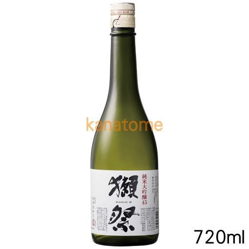 獺祭 日本酒 だっさい 純米大吟醸45 720ml|kanazawa-saketen