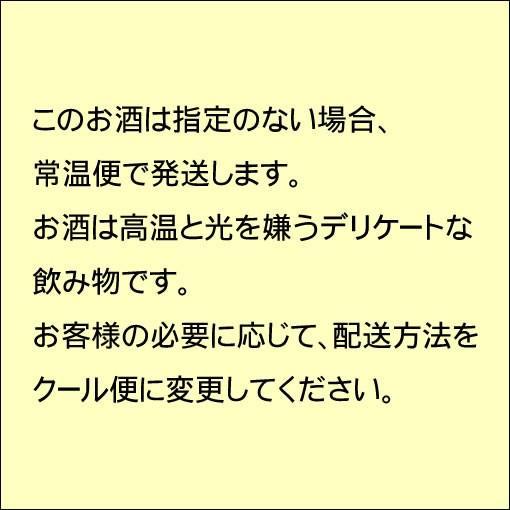 獺祭 日本酒 だっさい 純米大吟醸45 720ml|kanazawa-saketen|02