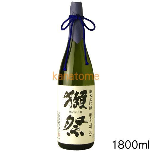 獺祭 日本酒 開店記念セール 二割三分 純米大吟醸 沖縄県 送料無料 デポー 離島は除く 1800ml