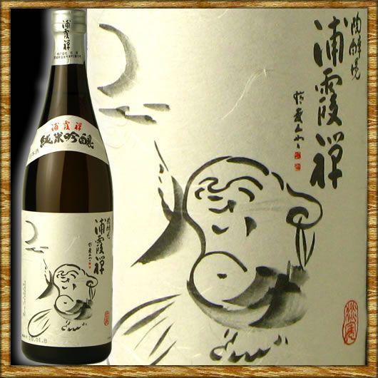 浦霞 うらがすみ 禅 純米吟醸 720ml|kanazawa-saketen