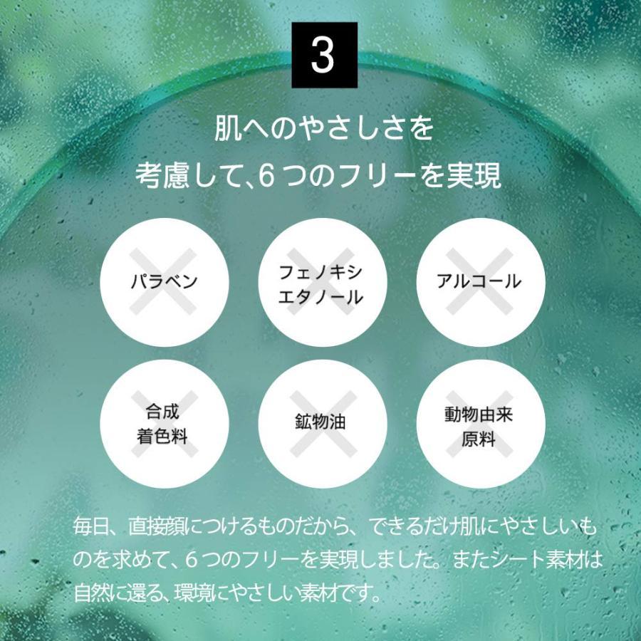 BOTANIST(ボタニスト) ボタニスト ボタニカルシートマスク フェイスマスク 25枚入り|kanazawahakusan|05