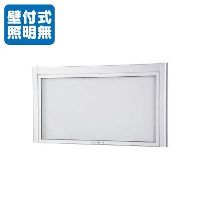 タテヤマアドバンス アルミ掲示板·開閉型屋 壁面タイプ シルバー BKN2-1510 照明無 受注生産品 5104366