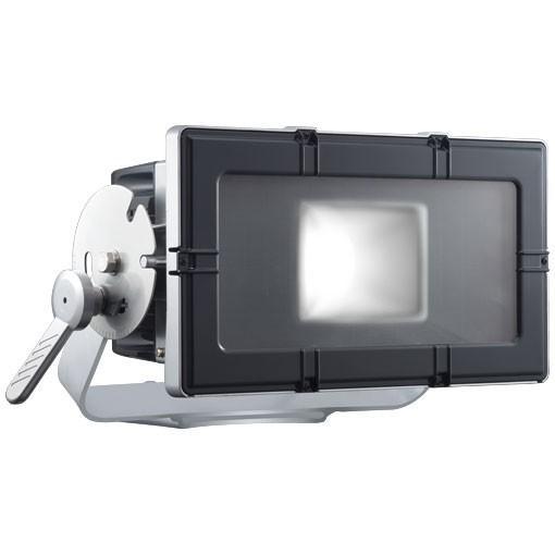 岩崎電気 E35204W/NSAN8 レディオックフラッドキューブ 210Wタイプ(水銀ランプ250W角形投光器×2台相当)昼白色 台座付アーム グレイメタリック ブラック [ysc]