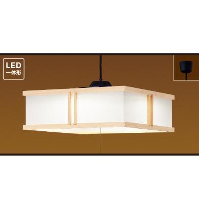 東芝ライテック LEDP82015PW-LD 和風照明 プルスイッチLEDペンダント(単色・段調光タイプ) 透角【とうかく】 LED一体形 ~12畳