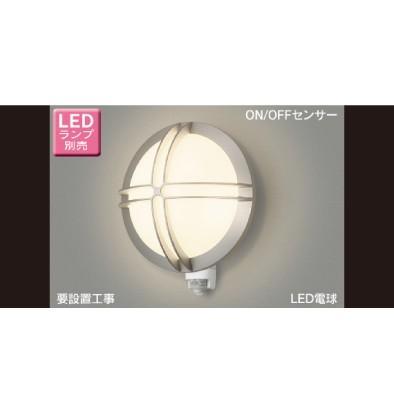 東芝ライテック LEDB88926Y(S)N アウトドア LED電球(指定ランプ)ポーチ灯