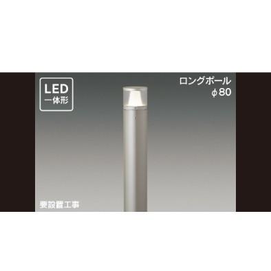 東芝ライテック LEDG87913L(S)-LS アウトドア LED一体形ガーデンライト