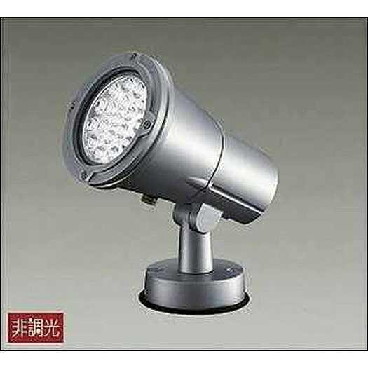 大光電機 スポットライト 電球色 非調光 2400lm LZW-60714YS