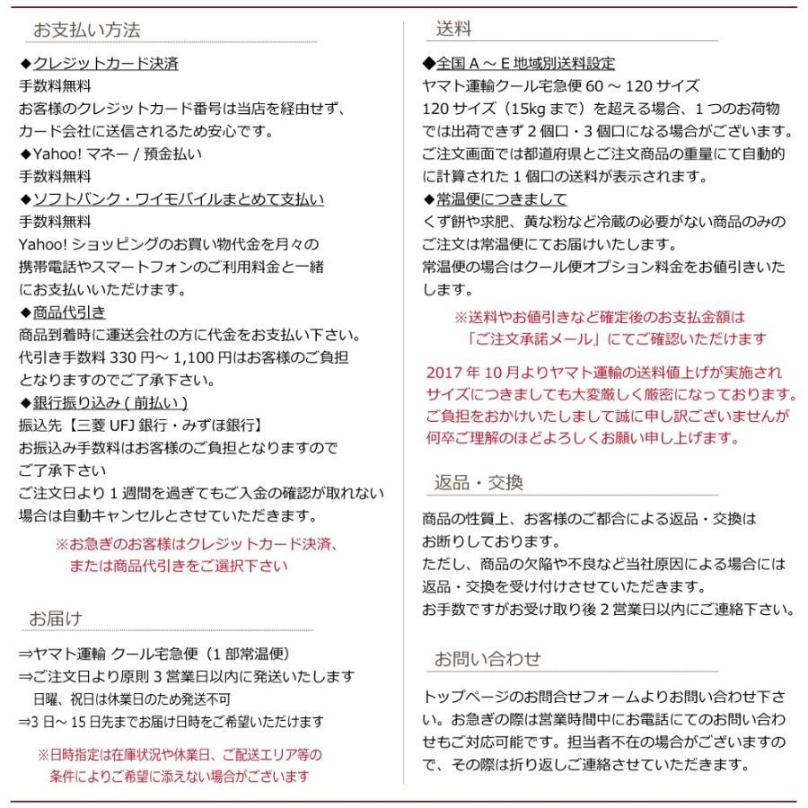 あんみつ 3人前セット|kanda-fukuoshouten|07