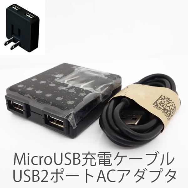 SONY Xperia SP C5303 SIMフリースマホ Black★|kandadenki|07