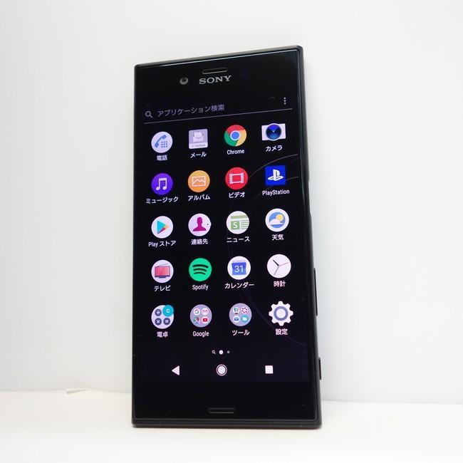 Xperia XZs 602SO SIMフリー ブラック Sony 5.2インチ 4G LTE 技適あり★|kandadenki|02