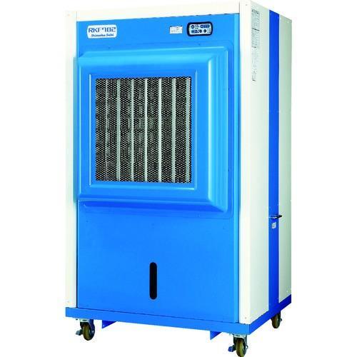 静岡 気化式冷風機RKF702