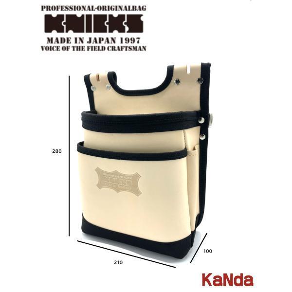 ニックス KNS-201BA ヌメ革建築用2段腰袋【バリスティック縁巻】