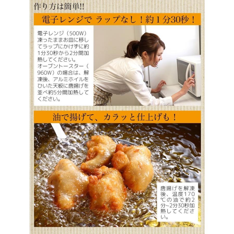 業務用 大盛り 国産若鶏唐揚げ 約1kgパック kande-pro 05