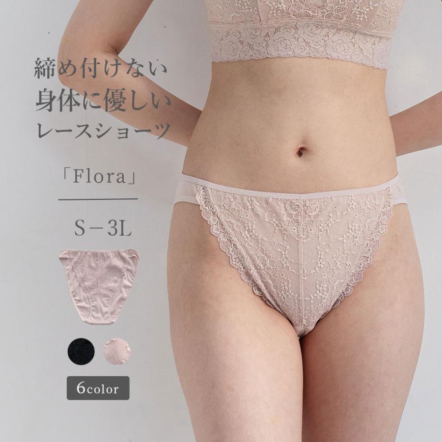 ふんどしショーツ レディース 女性用  綿100% コットン 深履き S M L LL 3L  締め付けない ふんどしパンツ シーピース ショーツ フローラ kandume-com