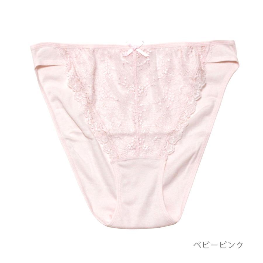 ふんどしショーツ レディース 女性用  綿100% コットン 深履き S M L LL 3L  締め付けない ふんどしパンツ シーピース ショーツ フローラ kandume-com 03