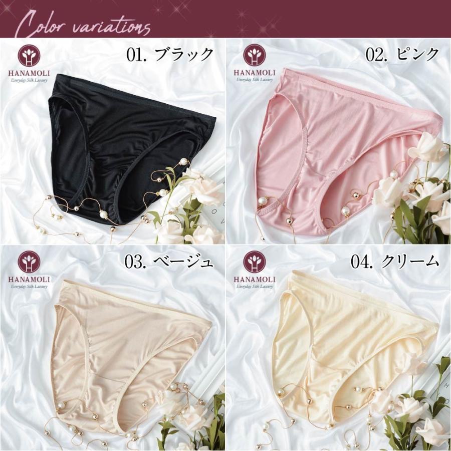 HANAMORI シンプルショーツ kandume-com 03