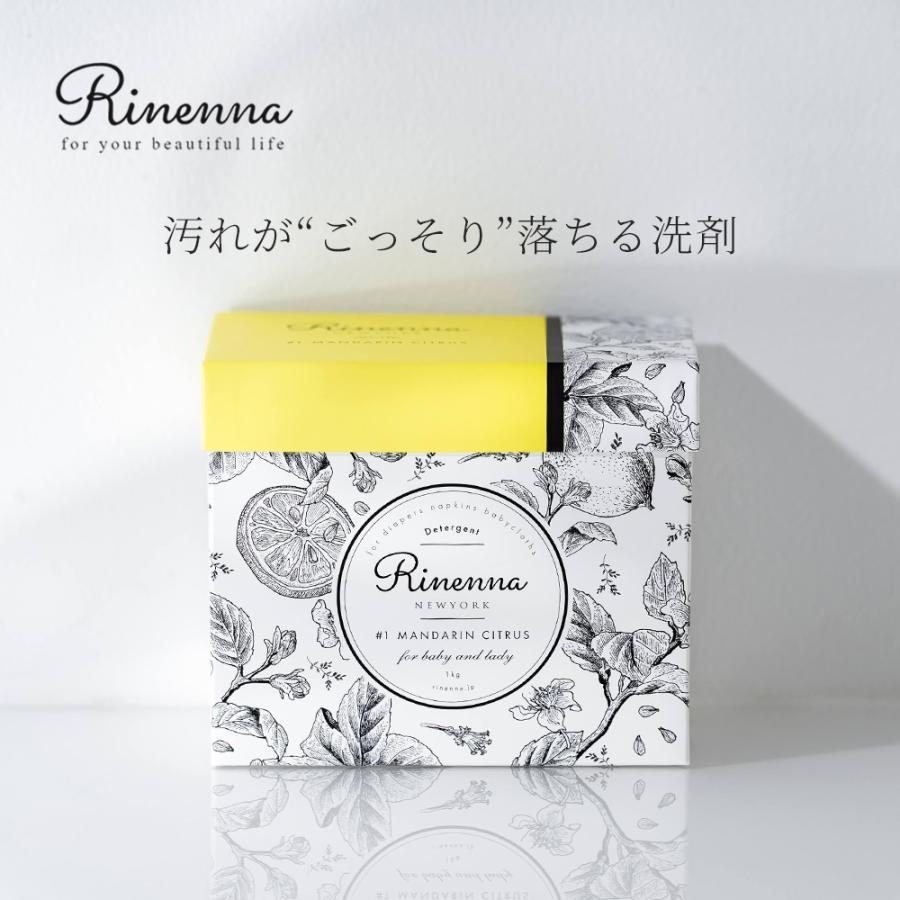つけおきメインの洗濯用洗剤1.0kg Rinenna リネンナ 輸入 デリケート洗剤 染み抜き ホームクリーニング おしゃれ洗剤 35%OFF ギフト