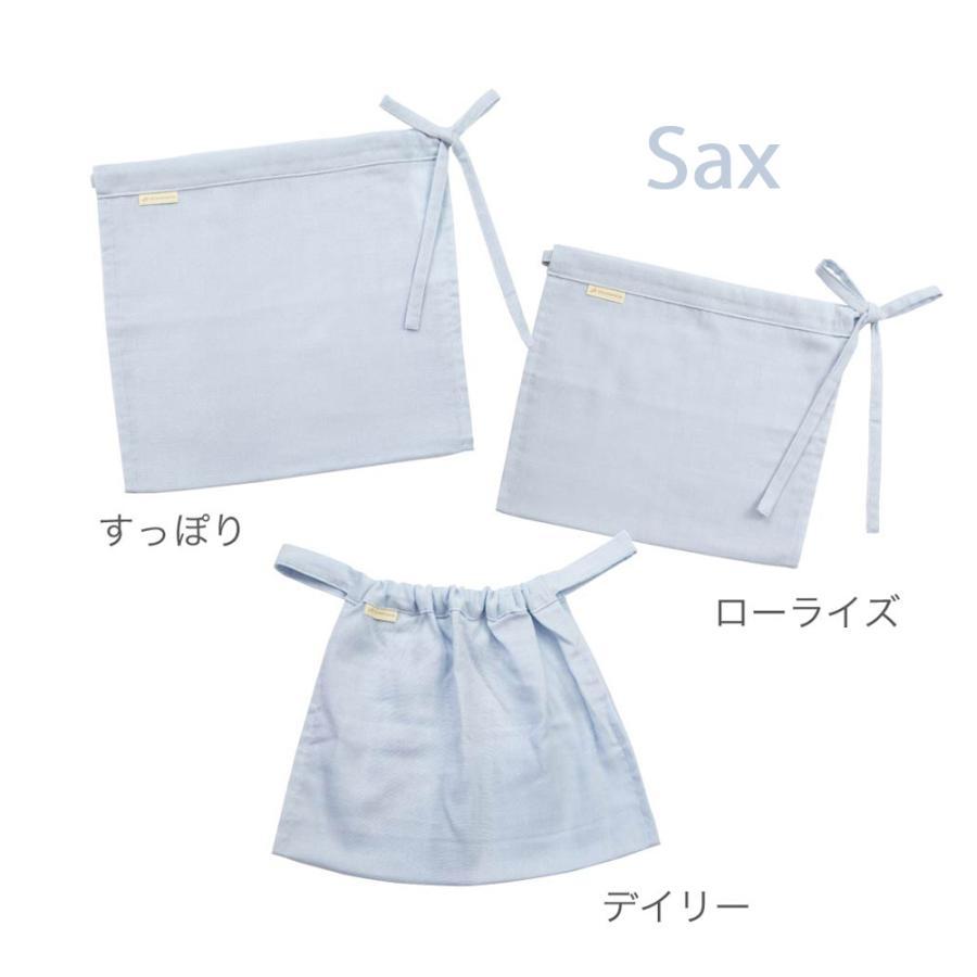 ふんどしパンツ 単色カラー レディース 女性用 綿100% ローライズ すっぽり(深履き)デイリー もっこふんどし 締め付けない カンジダ kandume-com 16