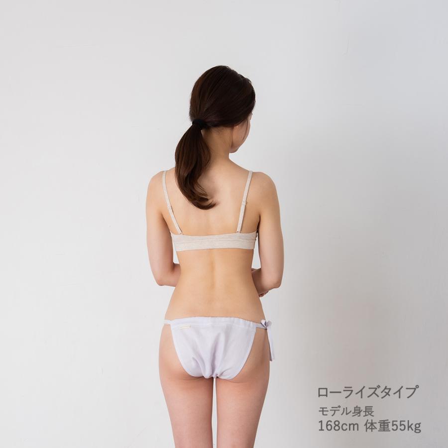 ふんどしパンツ 単色カラー レディース 女性用 綿100% ローライズ すっぽり(深履き)デイリー もっこふんどし 締め付けない カンジダ kandume-com 05