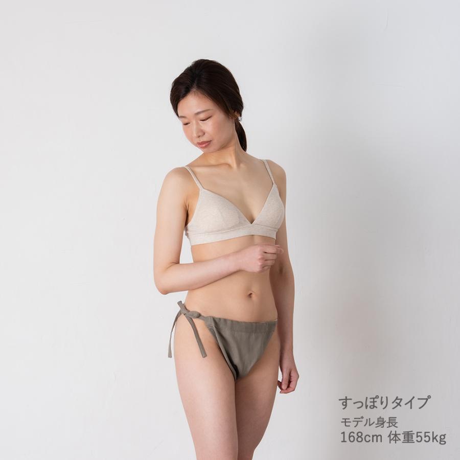 ふんどしパンツ 単色カラー レディース 女性用 綿100% ローライズ すっぽり(深履き)デイリー もっこふんどし 締め付けない カンジダ kandume-com 07