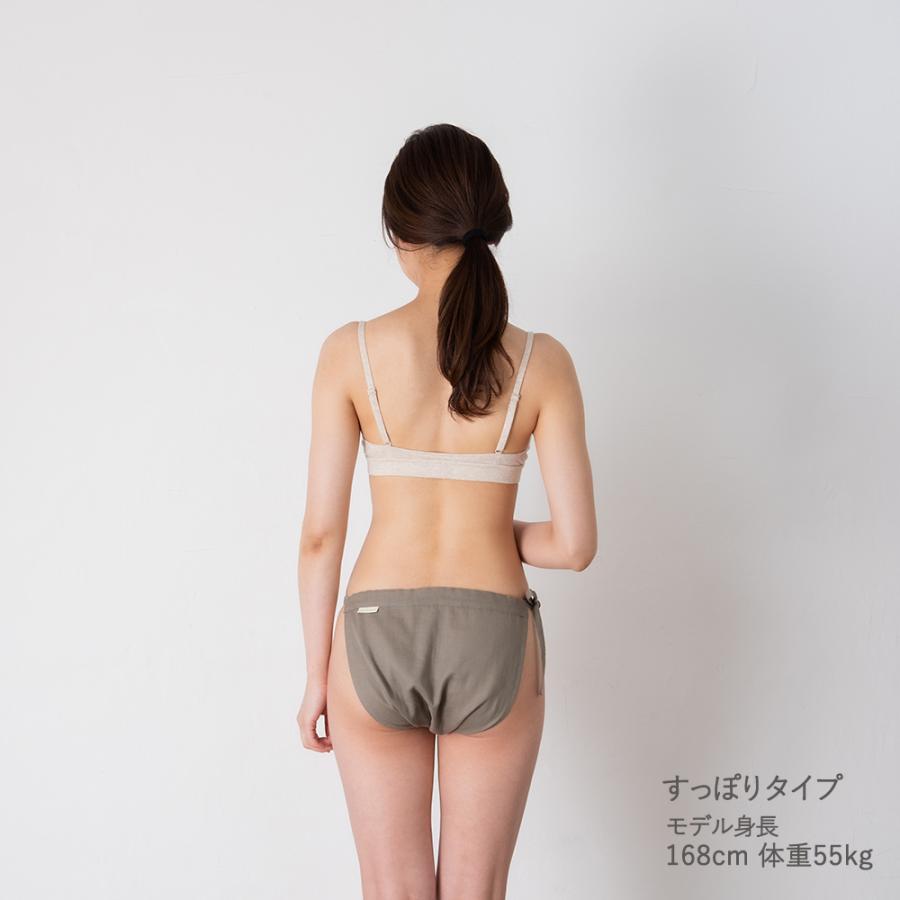 ふんどしパンツ 単色カラー レディース 女性用 綿100% ローライズ すっぽり(深履き)デイリー もっこふんどし 締め付けない カンジダ kandume-com 08