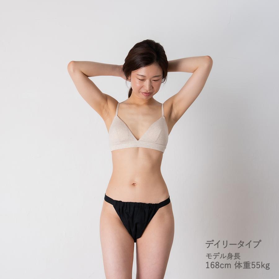 ふんどしパンツ 単色カラー レディース 女性用 綿100% ローライズ すっぽり(深履き)デイリー もっこふんどし 締め付けない カンジダ kandume-com 09