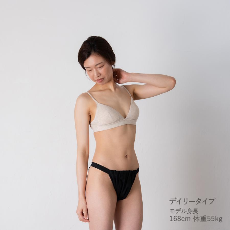 ふんどしパンツ 単色カラー レディース 女性用 綿100% ローライズ すっぽり(深履き)デイリー もっこふんどし 締め付けない カンジダ kandume-com 10