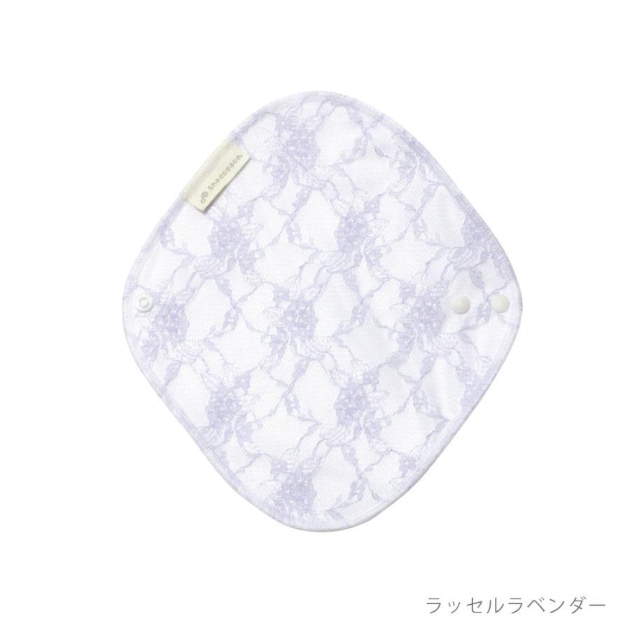 Sheepeace布ナプキン【お試し3枚セット】ネコポスOK kandume-com 08